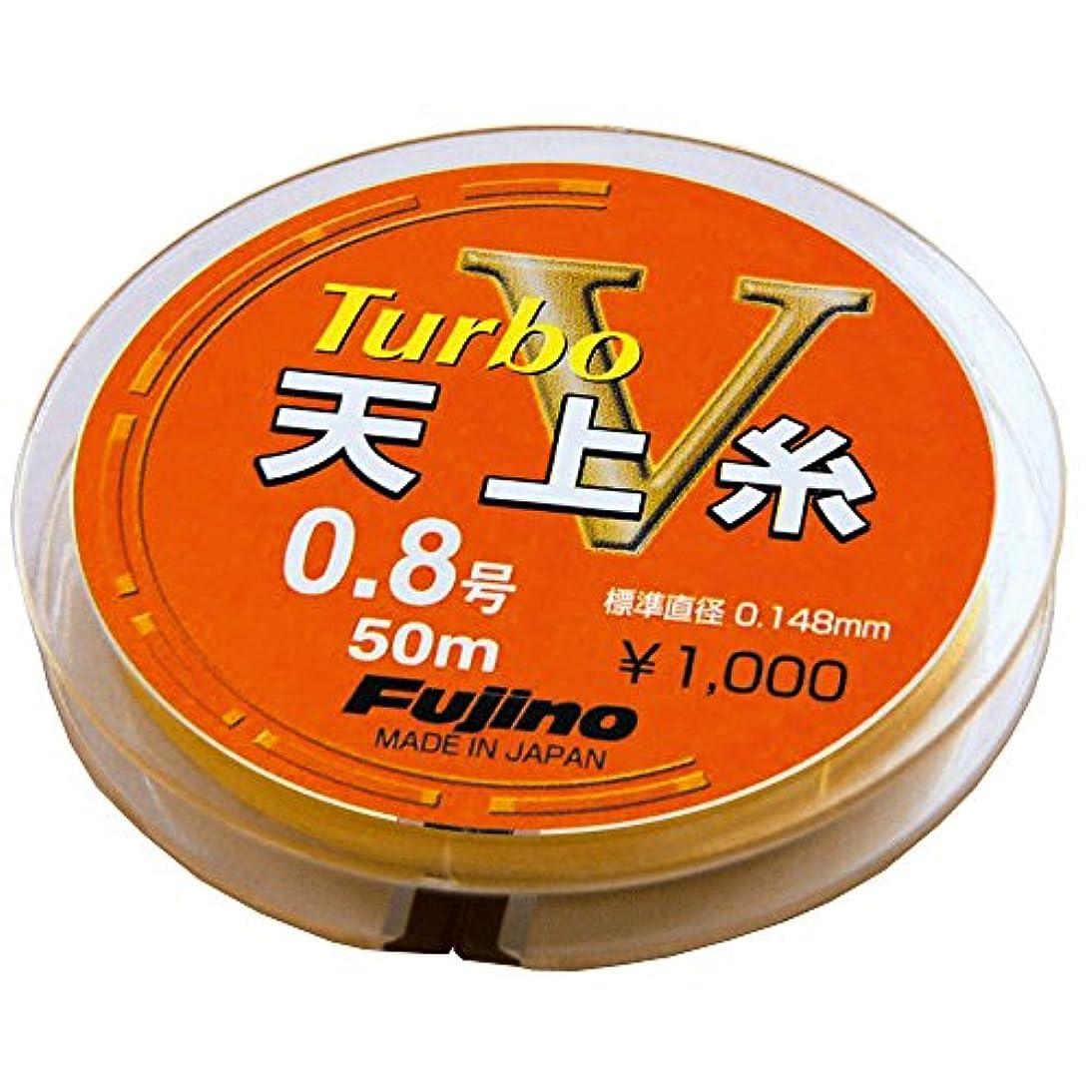 シンボルサイレン不名誉なFujino(フジノ) ライン ターボV天上糸 オレンジ 50m 0.8号