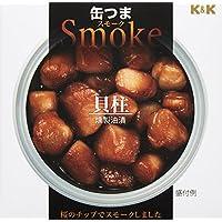 K&K 缶つまスモーク 貝柱 50g