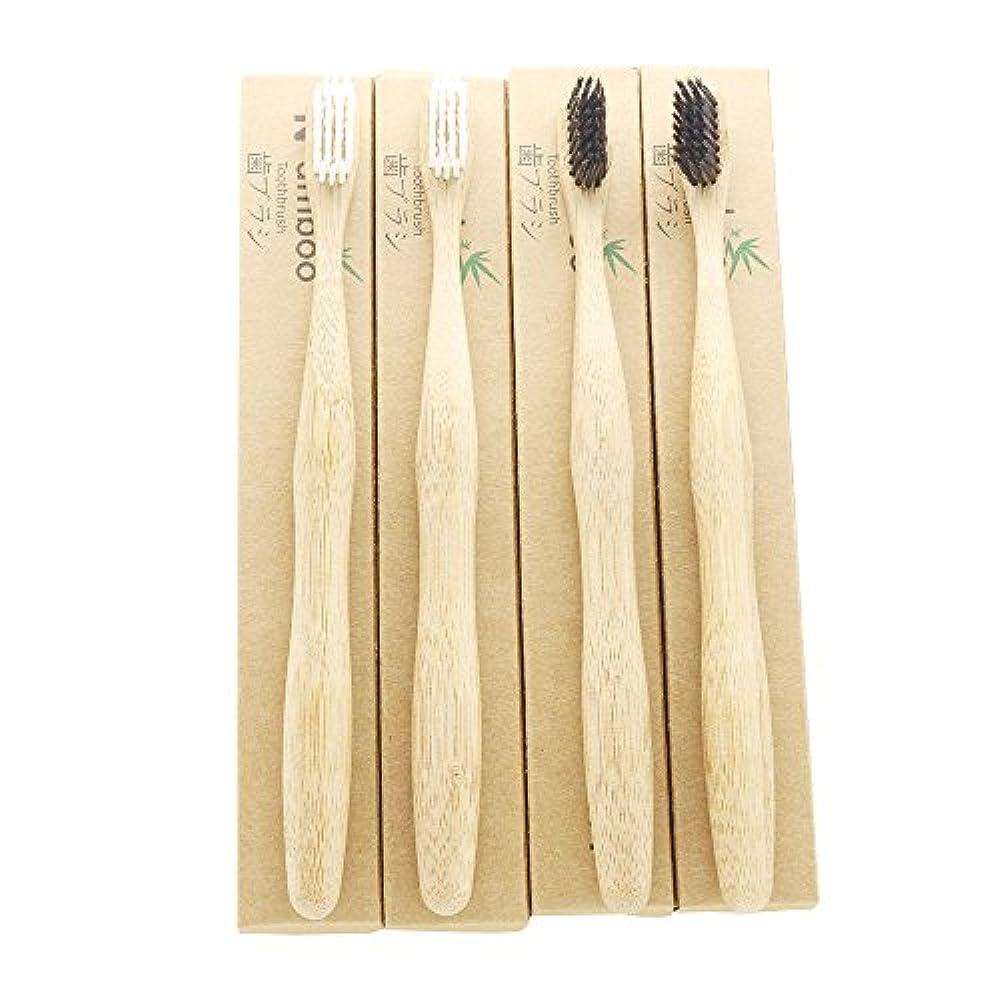 水分改修する争いN-amboo 竹製 歯ブラシ 高耐久性 白と黒 セット エコ (4本)