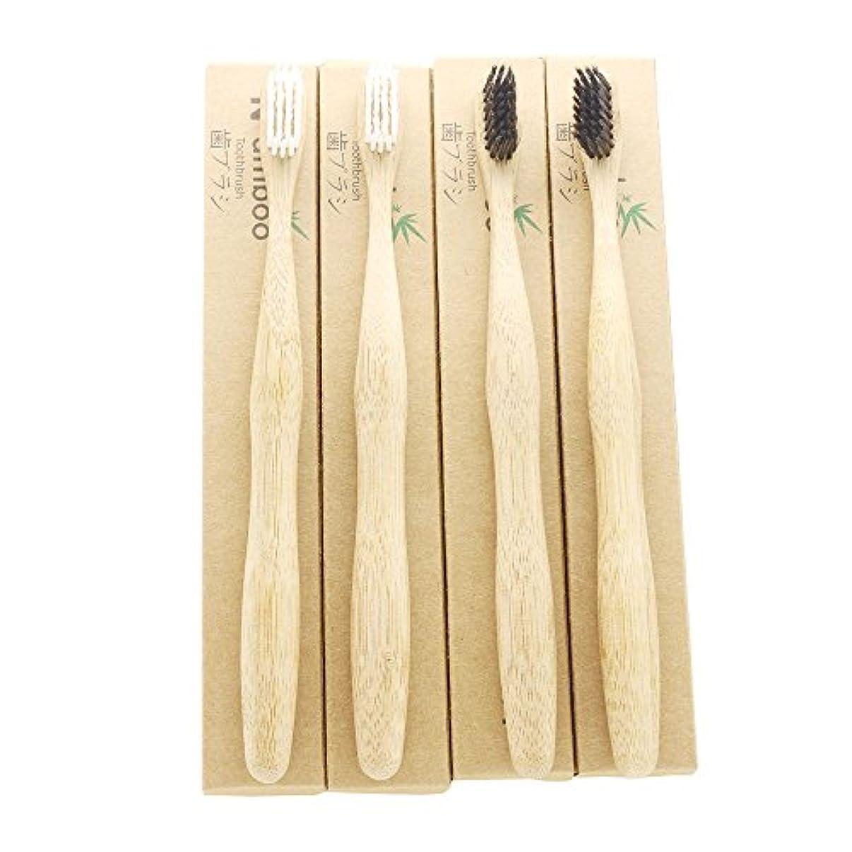 深さ軸共感するN-amboo 竹製 歯ブラシ 高耐久性 白と黒 セット エコ (4本)