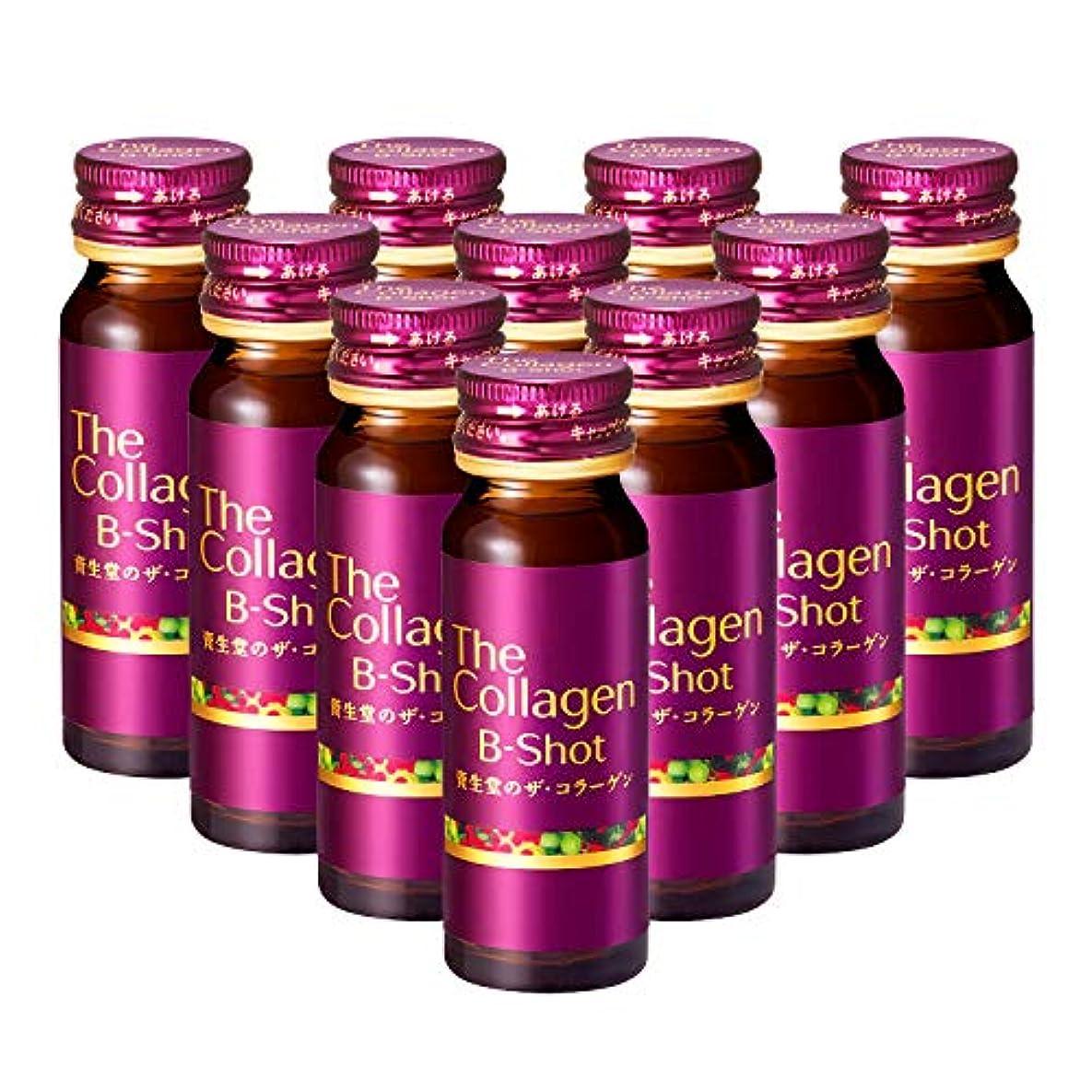 電気陽性硫黄主婦ザ?コラーゲン B‐Shot ドリンク セット 30mL×10本