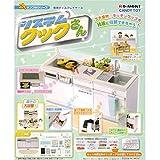 ぷちサンプルシリーズ 専用ディスプレイケース システム クックさん (食玩・ガム)
