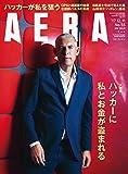 AERA12/11号