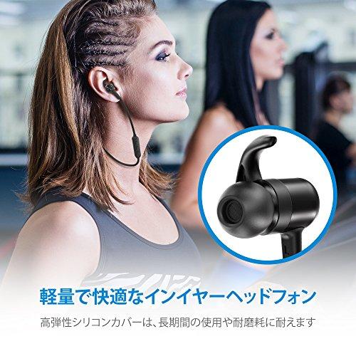 Bluetooth イヤホン TaoTronics ブルートゥース ワイヤレス ヘッドホン 8時間連続再生 防水 マイク内蔵 マグネット式 軽量イヤホン TT-BH026