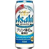 スタイルフリー【プリン体ゼロ】 缶 [ 500ml×24本 ]