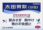 【第2類医薬品】太田胃散<