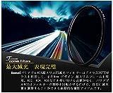 「Zomei」 可変式NDフィルター バリアブルNDX 超スリム 可変式光量調節用 円減光フィルター[減光範囲 ND2~ND400] (517-0029) (67mm)