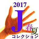 お化け屋敷4 ~不気味な空間(鼓動)~
