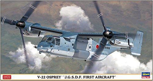 ハセガワ 1/72 陸上自衛隊 V-22 オスプレイ 初号機 プラモデル 02277