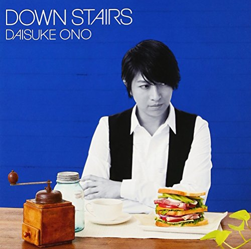 DOWN STAIRS(DVD付)の詳細を見る