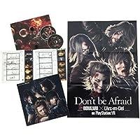 Don't be Afraid【完全生産限定 BIOHAZAD® × L'Arc-en-Ciel盤】(Blu-ray付)