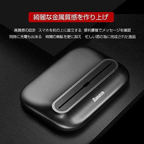 40d6e44606 KYOKA iPhone 充電スタンド 同期 Dock ドックスタンド 充電器 Lightning ...