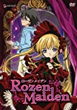 Rozen Maiden 3: War of the Rose [DVD] [Import]