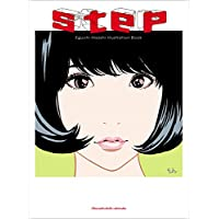 step ― Eguchi Hisashi Illustration Book ―
