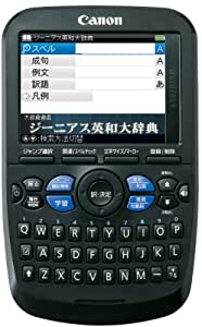 「CANON 電子辞書 英語対応モデル WORDTANKA502」