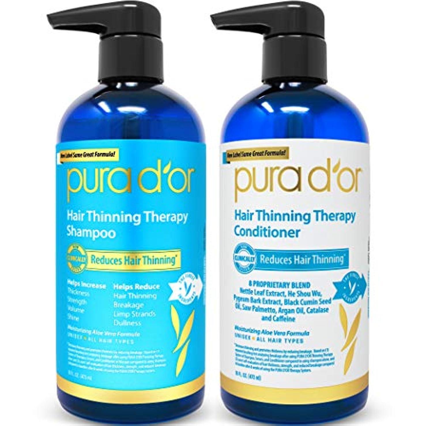 高架後者担保PURA D'OR 薄毛セラピー 保護セット オルガンオイル、ビオチン&天然成分配合、全ての髪質に、男性にも女性にも(パッケージが異なる場合があります) シャンプー&コンディショナー