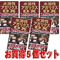 【5個】 水溶性 アガリクス DX 360粒x5個 (4524326200518)