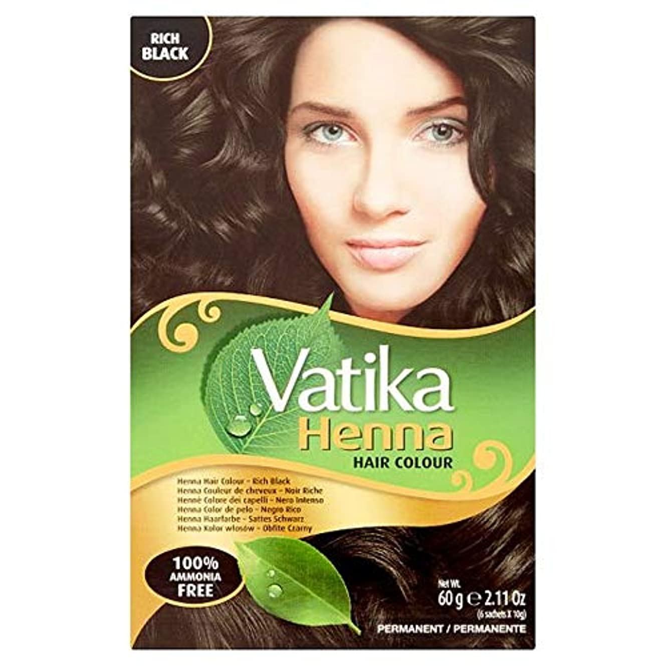 テント樹皮見て[Vatika] ヘナヘアカラーナチュラル、黒 - Henna Hair Colour Natural-Black [並行輸入品]