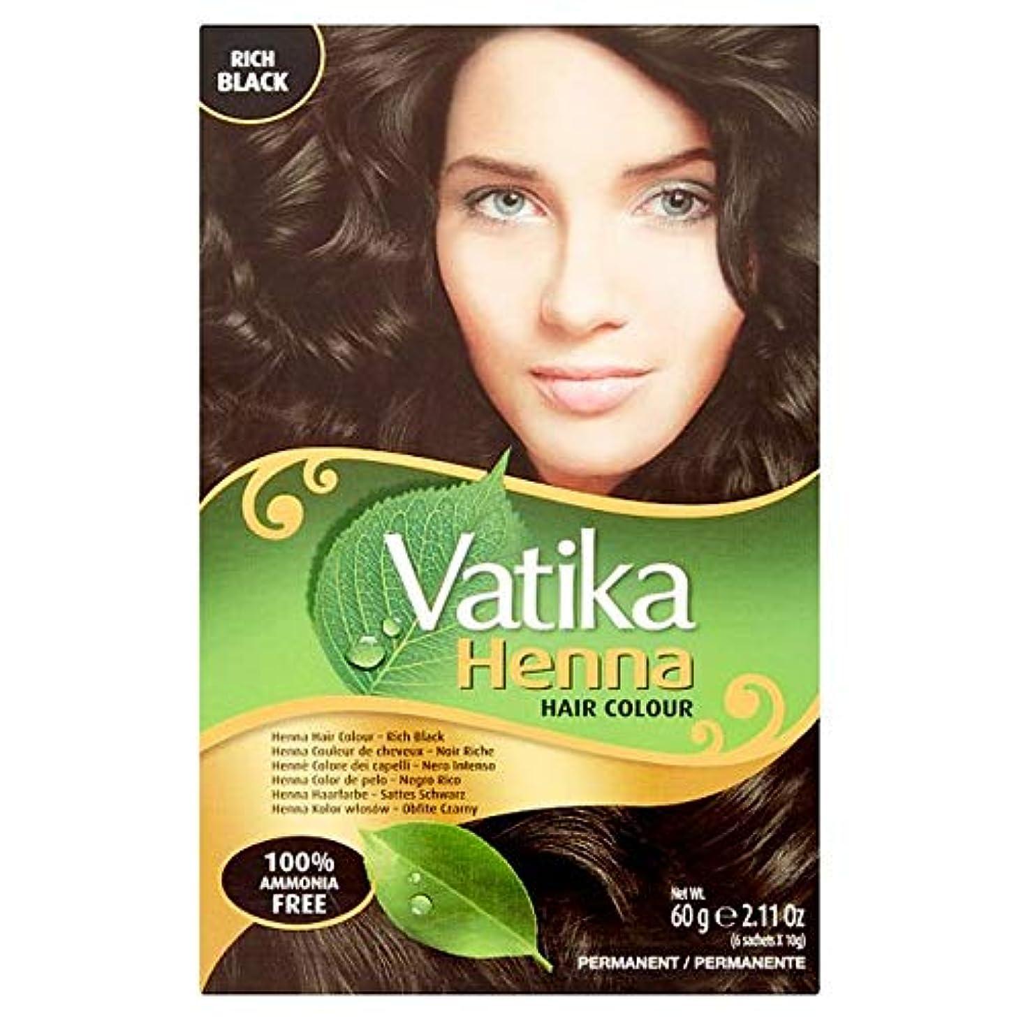 数モジュールハンディ[Vatika] ヘナヘアカラーナチュラル、黒 - Henna Hair Colour Natural-Black [並行輸入品]