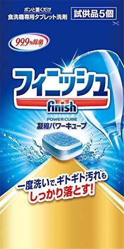 フィニッシュ 食洗機用洗剤 固形 タブレット パワーキューブ 5個入り