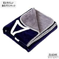 VOTOWN HOME 毛布 シングル ブランケット エアコン対策 膝掛け 北欧 お昼寝用 (ブルー・グレー 90x150cm)