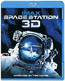 IMAX: Space Station 3D -スペース・ステーション- (3DBD) [Blu-ray]