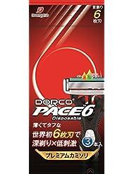DORCO ドルコ PACE6 男性用使い捨てカミソリ6枚刃 3本入