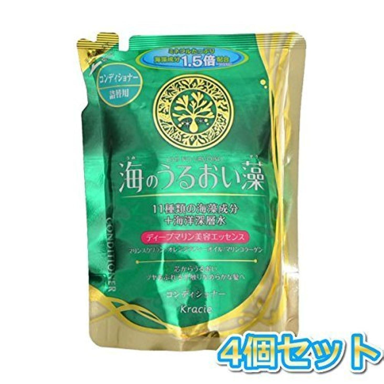 不合格アジテーション炎上海のうるおい藻 コンディショナー 詰替用 420ml 4個セット