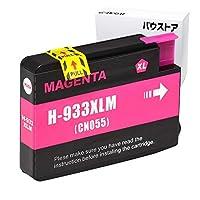 HP 933XL と互換性のあるインクカートリッジ マゼンタ 1個セット 【バウストア】 CN054AA CN055AA CN056AA