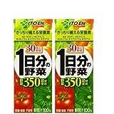 ITOEN 1日分の野菜 200ml 24本×2ケース (48本)