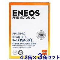 【3缶セット】 ENEOS エネオス FINE ファイン エンジンオイル モーターオイル SN/RC/GF-5 0W-20 部分合成油 4L缶×3 (【3缶セット】ファイン 0W-20)