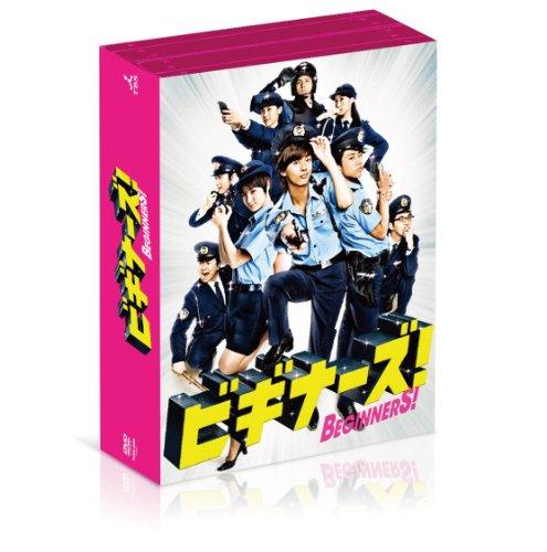 ビギナーズ!  DVD-BOX