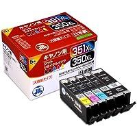 サンワサプライ リサイクルインクカートリッジ BCI-351XL+350XL/5MP対応 JIT-C3503515PXL