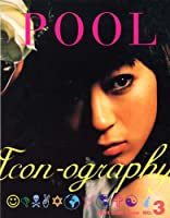 Pool (No.3(2001icon issue))