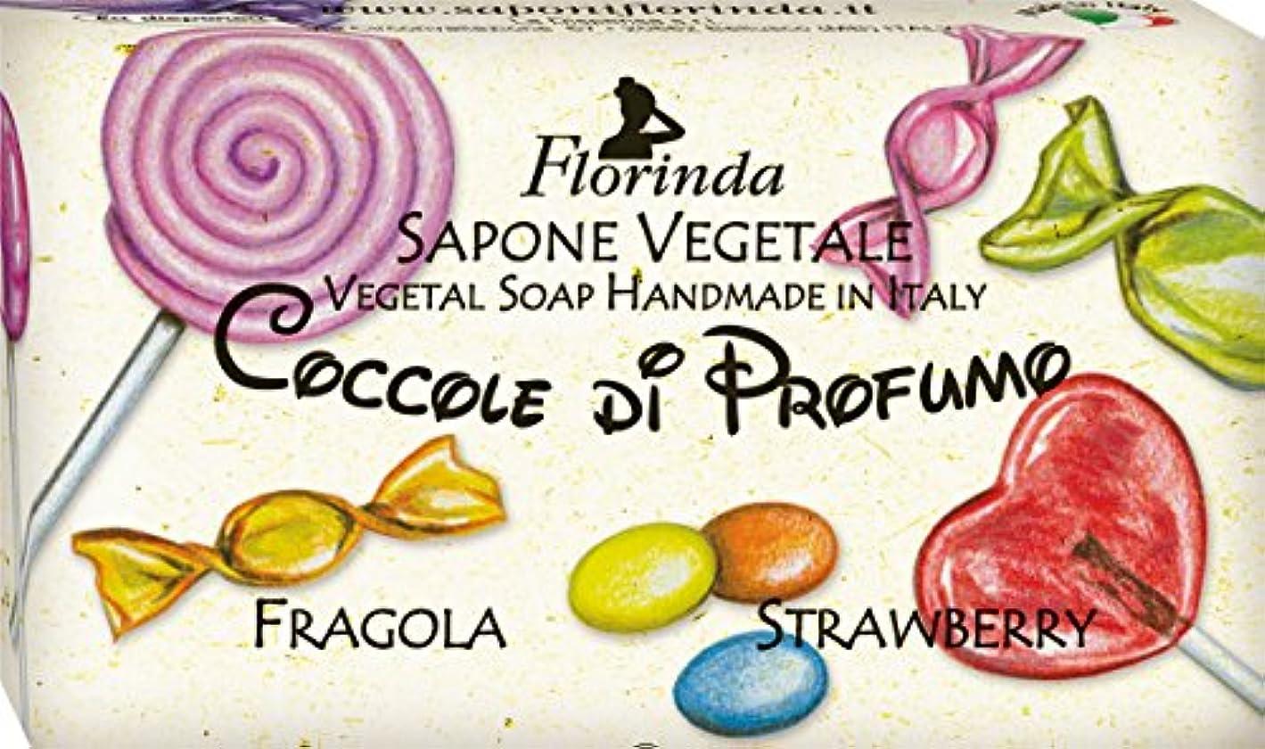 開いたラッシュ珍しいフロリンダ フレグランスソープ おもちゃシリーズ ストロベリー