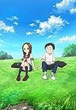 【Amazon.co.jp限定】からかい上手の高木さん2  Vol.2(全巻購入特典:「全巻収納BOX」&「オリジナル特典DVD」引換シリアルコード付)