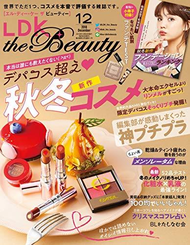 LDK the Beauty(エルディーケー ザ ビューティ...