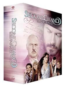 セカンド・チャンス DVD-BOX