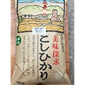 28年産 新米 石川県産 自然農法米 こしひかり 「自然の恵み」 白米 5分づき 特別栽培米 10kg