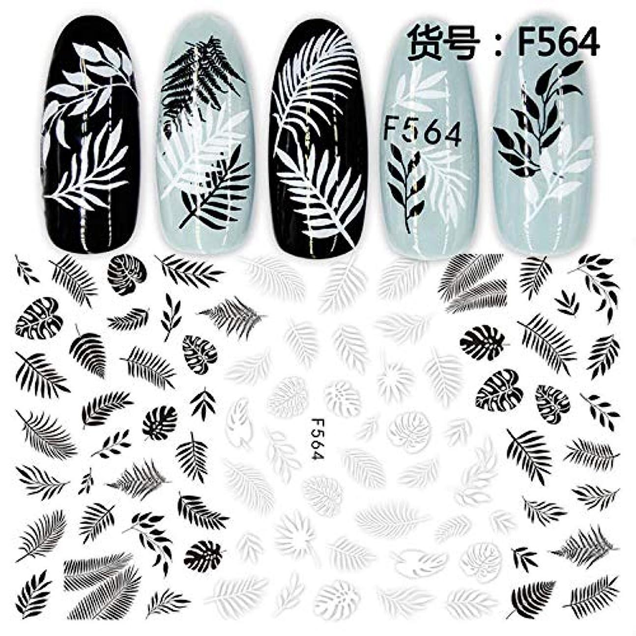 義務付けられた初期のステージSUKTI&XIAO ネイルステッカー 1枚の黒く白い3D釘のステッカーの花の宝石類の幾何学の接着剤の完全なラップの入れ墨の先端の釘のスライダーの装飾のマニキュア、F564
