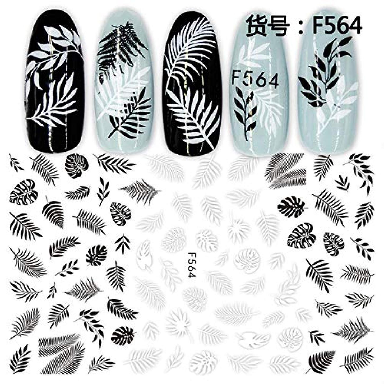 蓋不健全オリエンタルSUKTI&XIAO ネイルステッカー 1枚の黒く白い3D釘のステッカーの花の宝石類の幾何学の接着剤の完全なラップの入れ墨の先端の釘のスライダーの装飾のマニキュア、F564