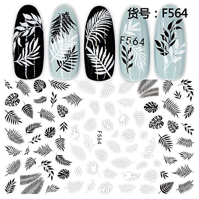 推定するなかなか気づくなるSUKTI&XIAO ネイルステッカー 1枚の黒く白い3D釘のステッカーの花の宝石類の幾何学の接着剤の完全なラップの入れ墨の先端の釘のスライダーの装飾のマニキュア、F564