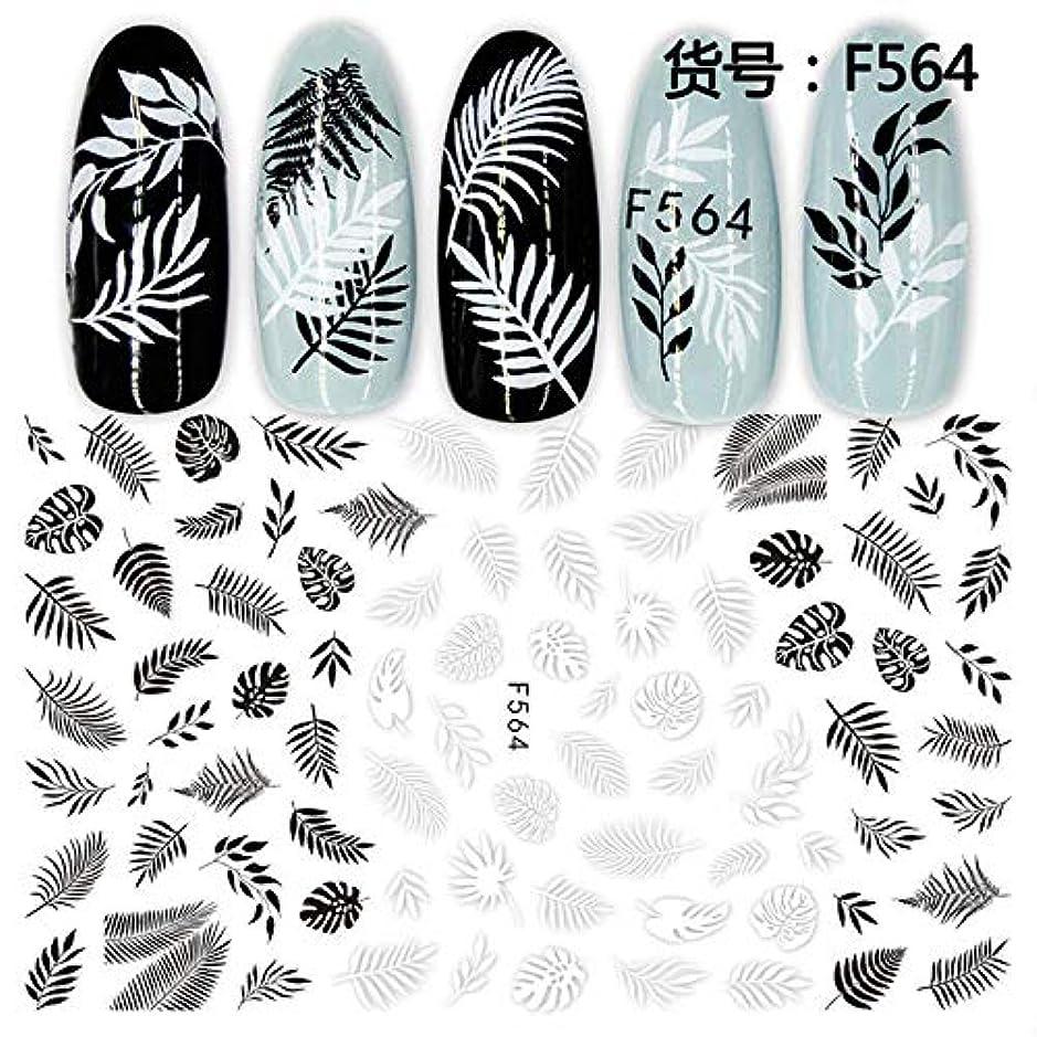 できるはげ縁石SUKTI&XIAO ネイルステッカー 1枚の黒く白い3D釘のステッカーの花の宝石類の幾何学の接着剤の完全なラップの入れ墨の先端の釘のスライダーの装飾のマニキュア、F564