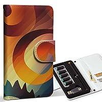 スマコレ ploom TECH プルームテック 専用 レザーケース 手帳型 タバコ ケース カバー 合皮 ケース カバー 収納 プルームケース デザイン 革 クール レインボー カラフル 模様 008522