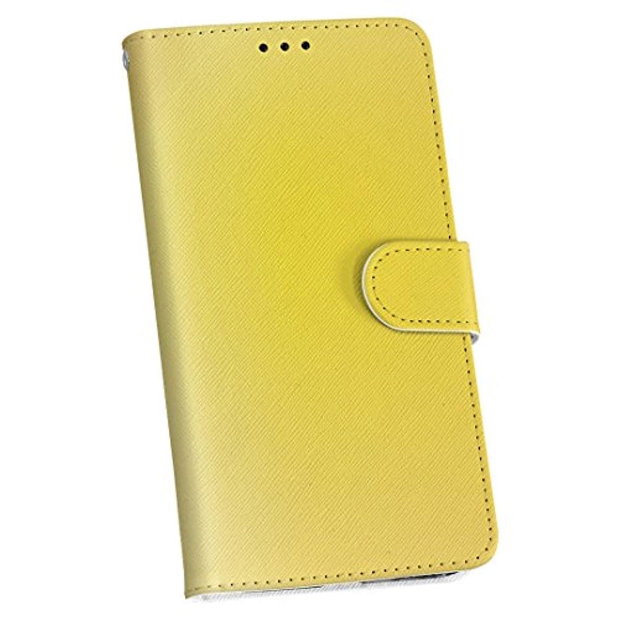 忌まわしいフォーマル胚igcase Sony Xperia XZs SO-03J 専用ケース 手帳型 スマホカバー カバー ケース フリップ ダイアリー 二つ折り スマコレ 001951 その他 花 フラワー 黄色
