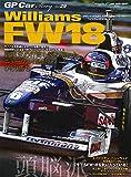 GP CAR STORY Vol. 29 Williams FW18 (サンエイムック)