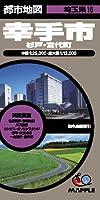 都市地図 埼玉県 幸手市 杉戸・宮代町 (地図   マップル)