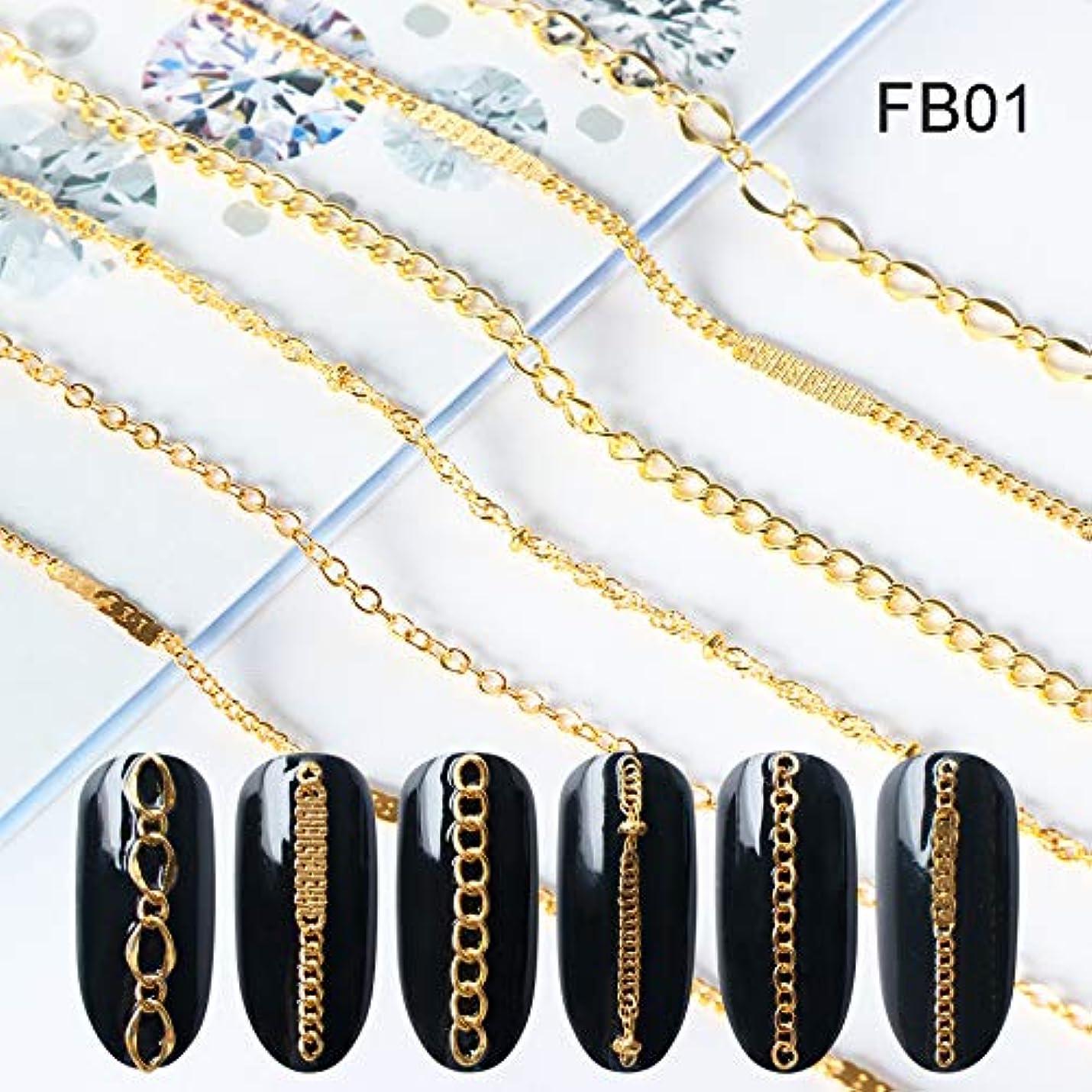 創傷患者偽装する6パターン 100cm ゴールド シルバー パンク ネイルチェーン チェーン ネイル デコ ネイルパーツ ネイルデコレーションジェルネイル ネイルアート (1)