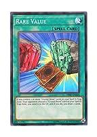 遊戯王 英語版 OP07-EN018 Rare Value レア・ヴァリュー (ノーマル)