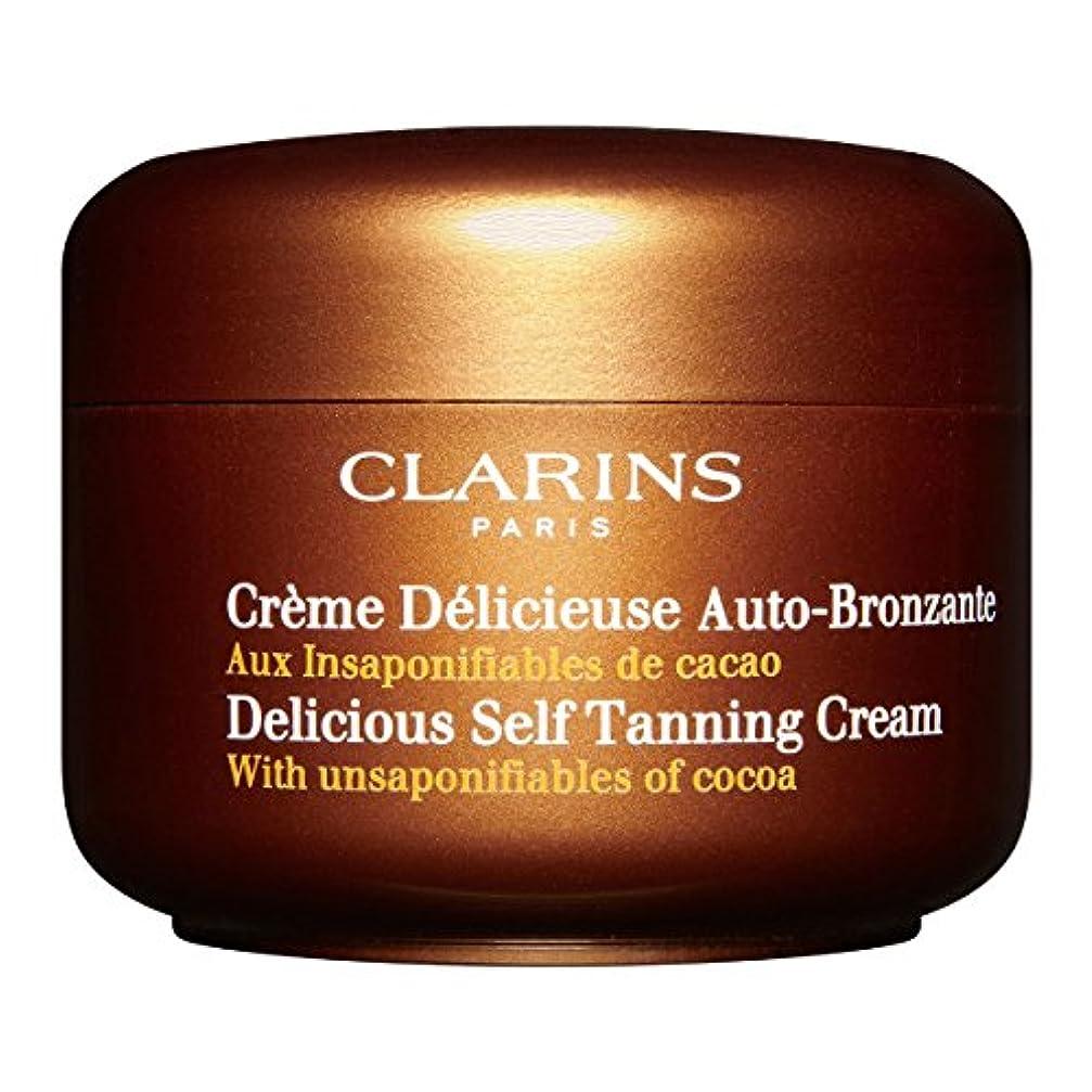太い焼くフルーツ野菜Clarins Delicious Self Tanning Cream 125ml [並行輸入品]